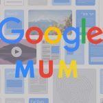 الگوریتم MUM (مام) چیست؟